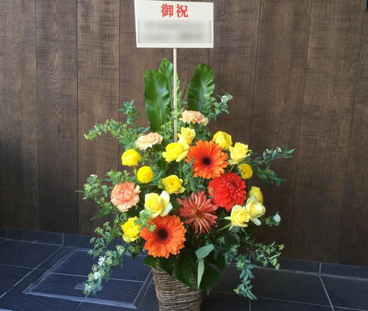 渋谷区代々木移転祝い花