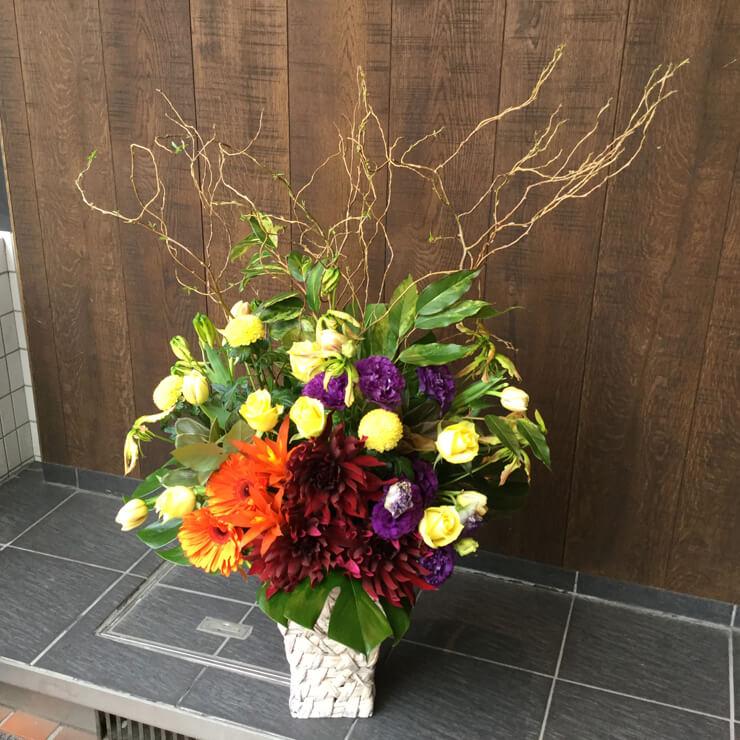 新宿 懐石小室様の移転及び新店舗開店祝い花