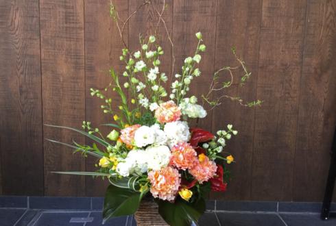 西新宿 開院祝い花