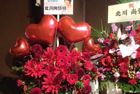 北川尚弥樣のバレンタインイベントバルーンスタンド花