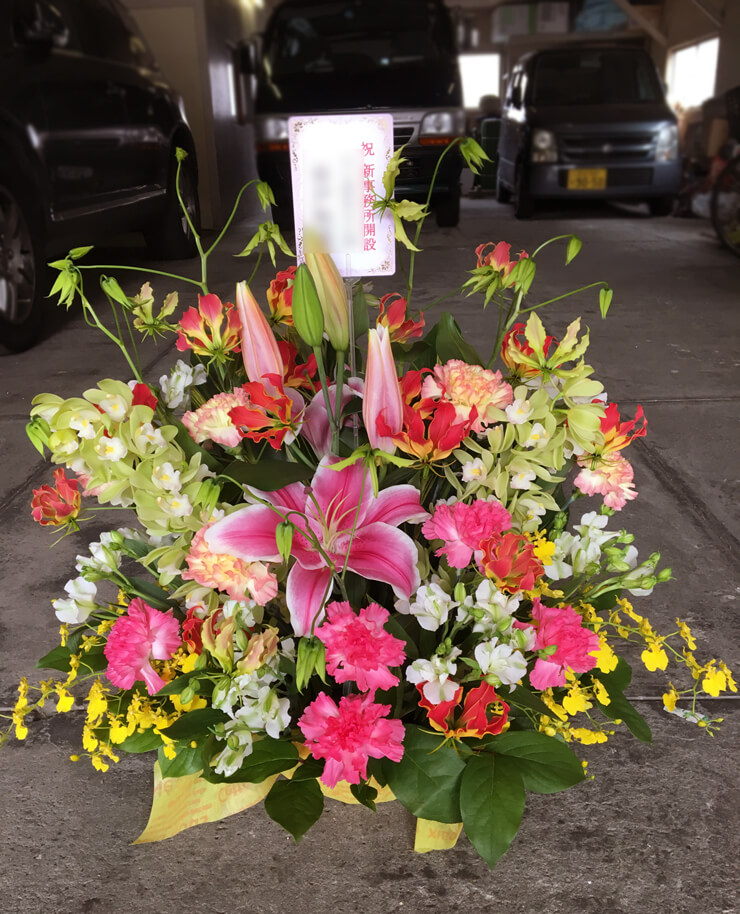 神保町 会計事務所様の開所祝い花