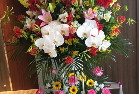 台東区池之端 東天紅お届け 定年記念祝賀会豪華スタンド花2段