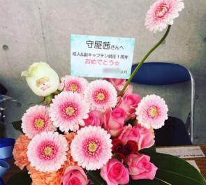 幕張メッセ 欅坂46守屋茜様の握手会楽屋花