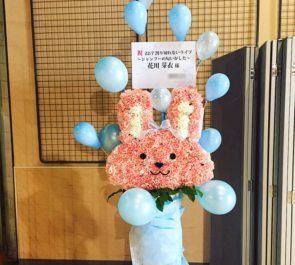 ディファ有明 22/7(ナナブンノニジュウニ) 花川芽衣様のライブフラスタ pinkうさぎ