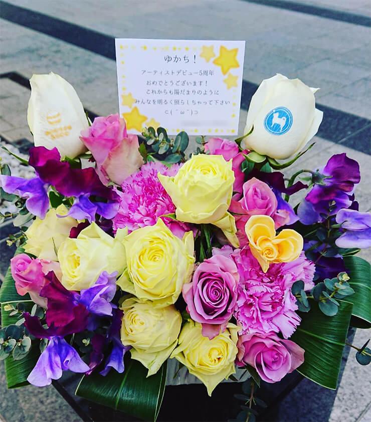 文化放送 井口裕香様のデビュー5周年祝い楽屋花