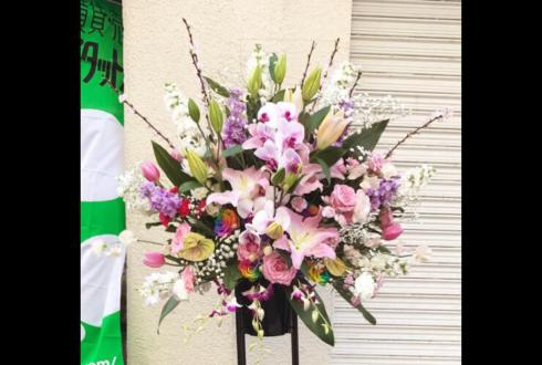 南大塚 株式会社ファーストステップ様の開店祝いスタンド花