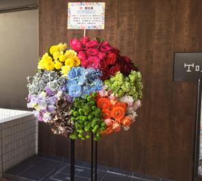 ディファ有明 22/7(ナナブンノニジュウニ)様ライブスタンド花