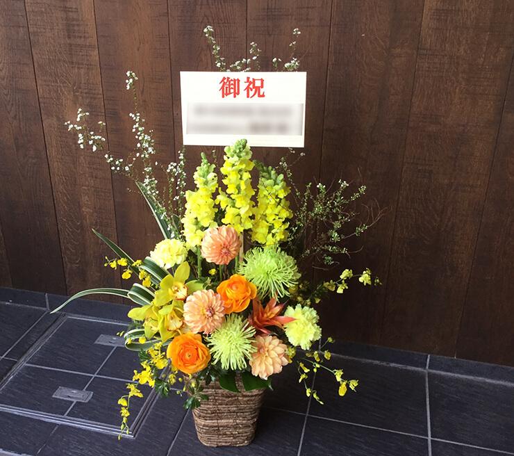 西神田移転祝い花