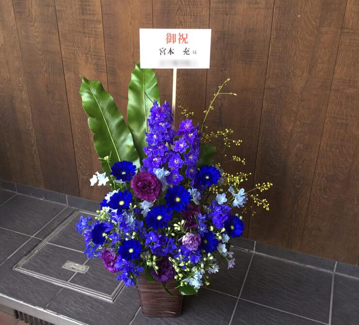 デイファ有明 宮本充樣の『血界戦線 & BEYOND』 イベント楽屋花