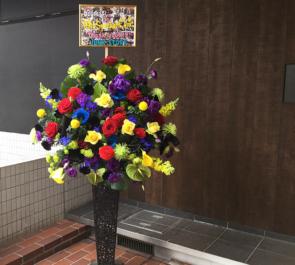 EXシアター六本木 Mix Speaker's,Inc.様の解散ライブメタルスタンド花