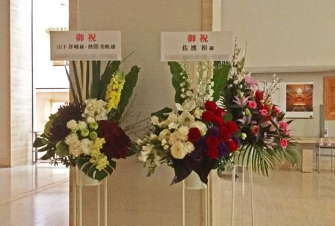 東京オペラシティーコンサートホールスタンド花