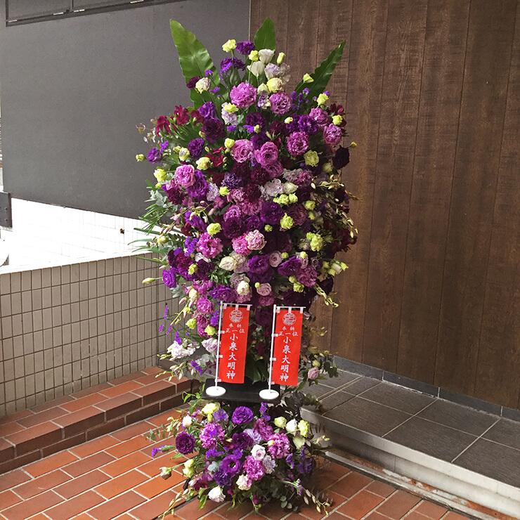 白金高輪セレネB2 ナナランド 小泉留菜様の生誕祭スタンド花