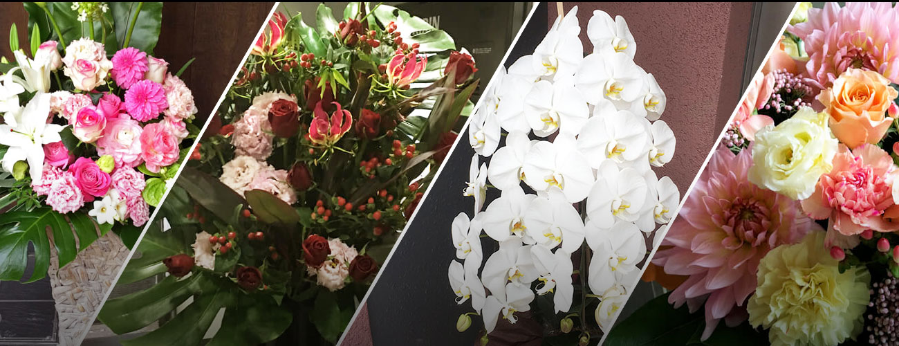 開店祝い 花
