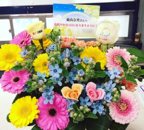 日本武道館 東山奈央様のライブ公演祝い花