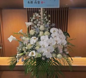 新国立劇場 木根尚登様ミュージカル新☆雪のプリンセススタンド花