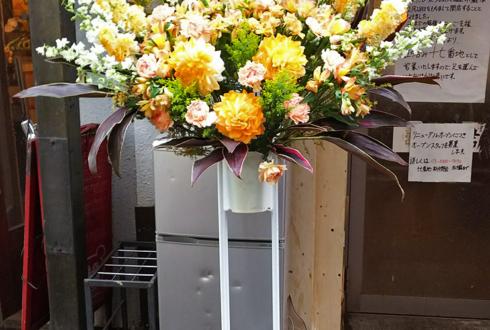 中野 立ち呑み十七番地様の開店祝いスタンド花