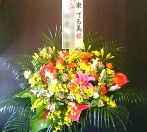 中目黒キンケロ・シアター 東てる美様の舞台スタンド花