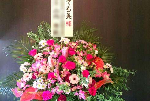 中目黒キンケロ・シアター 東てる美様の舞台公演祝いピンク濃淡スタンド花