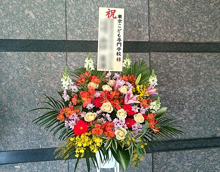 練馬文化センター 東京こども専門学校様の卒業式赤系スタンド花
