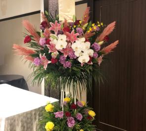浅草ビューホテル 叙勲祝いスタンド花2段