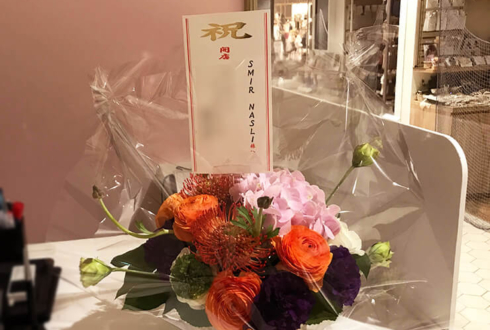 ルミネ有楽町 開店祝い花