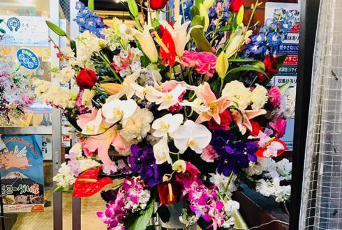 墨田区江東橋 いけ屋様の2周年祝いスタンド花