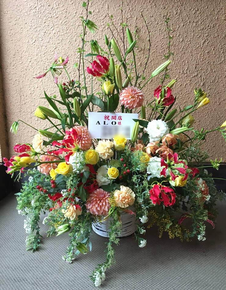 高田馬場 美容室ALO様の開店祝い花