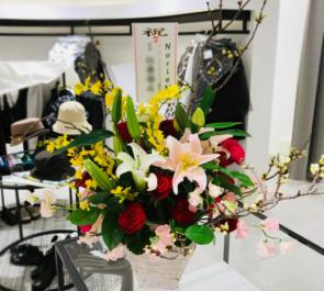 日比谷シャンテ NorieM様の開店祝い花