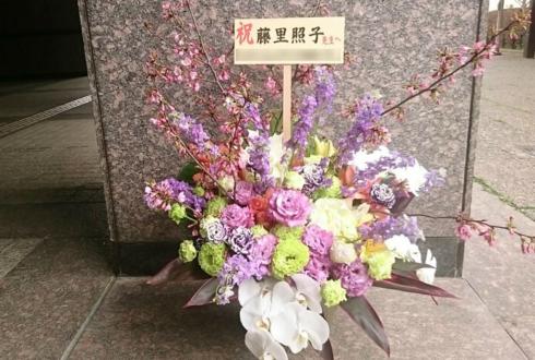練馬文化センターつつじホール 藤里照子様のバレエ公演祝い楽屋花
