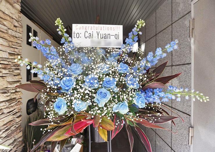 新宿エルタワー Cai Yuan-qi(サイエンキ)様の撮影作品展示祝いスタンド花