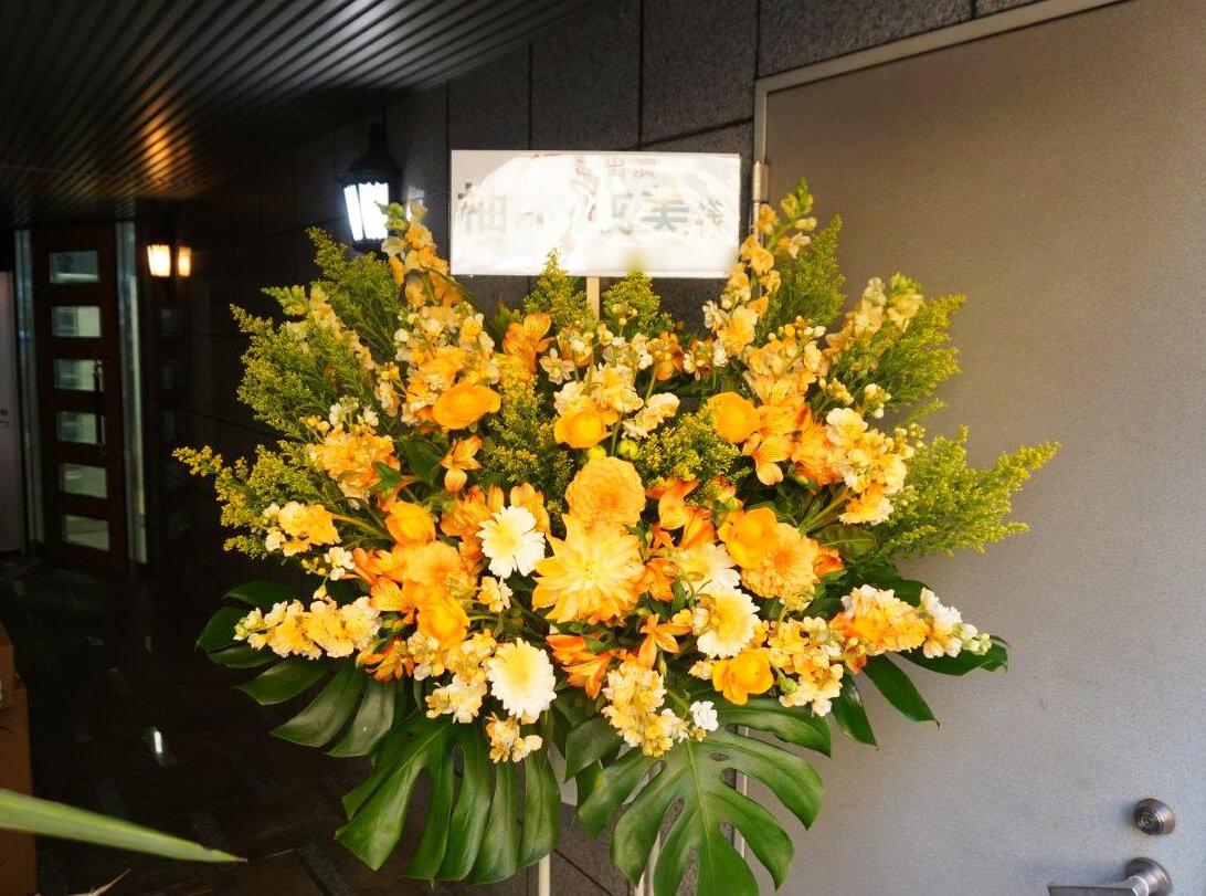 ザムザ阿佐谷 柚木成美様の舞台中日祝いスタンド花
