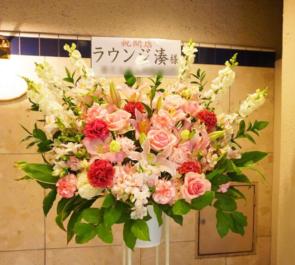 赤坂 開店祝いスタンド花