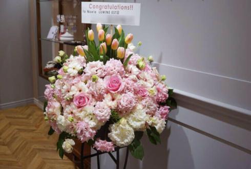 Noela 新宿ルミネエスト店様の開店祝いスタンド花