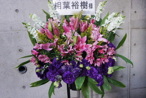 赤坂ACTシアター 相葉裕樹様のミュージカル出演祝いスタンド花
