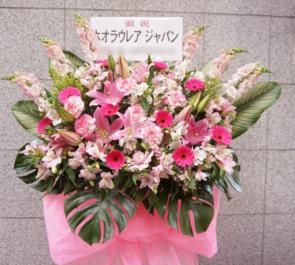 ディファ有明 ホオラウレアジャパン様のフラコンペテイション開催祝いスタンド花