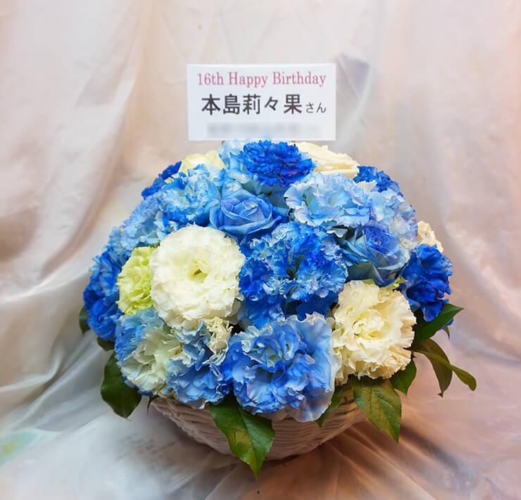 原宿駅前ステージ ふわふわ 本島莉々果様のバースデーライブ祝い花