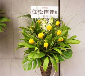 シアターKASSAI 住松侑佳様の舞台出演祝いコーンスタンド花
