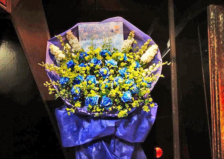 渋谷WWW 星乃まひろ様の生誕祭花束風スタンド花