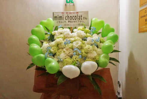 ZircoTokyo mimi chocolat様のライブバルーンスタンド花