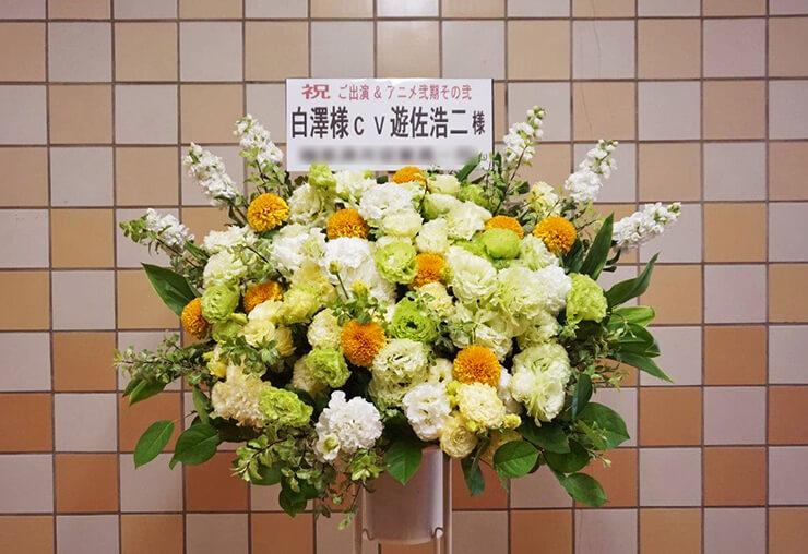 両国国技館 白澤様(cv 遊佐浩二)様の鬼灯の冷徹スペシャルイベントスタンド花