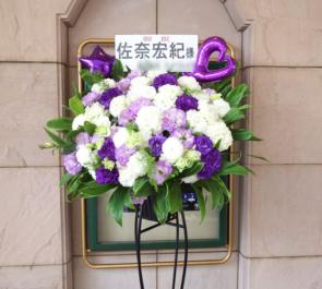 銀河劇場 佐奈宏紀様の舞台スタンド花