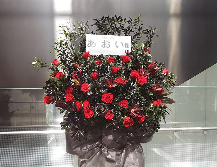 よみうり大手町ホール 今川碧海様の舞台スタンド花
