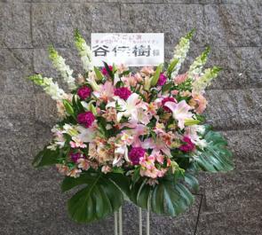 TOKYO FM HALL 谷佳樹様の朗読劇出演祝い ピンク濃淡スタンド花