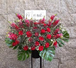 TOKYO FM HALL 谷佳樹様の朗読劇 赤×黒スタンド花