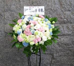 TOKYO FM HALL 上田堪大様 谷佳樹様の舞台出演祝いスタンド花