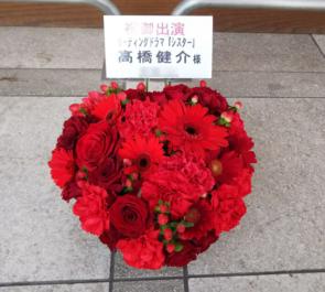 博品館劇場 高橋健介様の朗読劇台出演祝い楽屋花