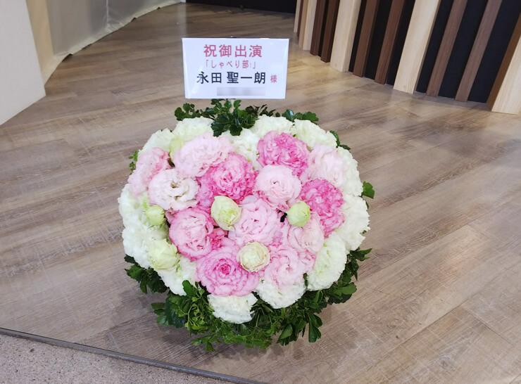 東京カルチャーカルチャー 永田聖一朗様のイベント祝い楽屋花
