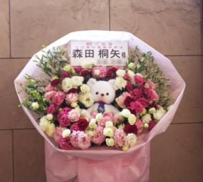 新宿シアターサンモール 森田桐矢様の舞台花束風スタンド花