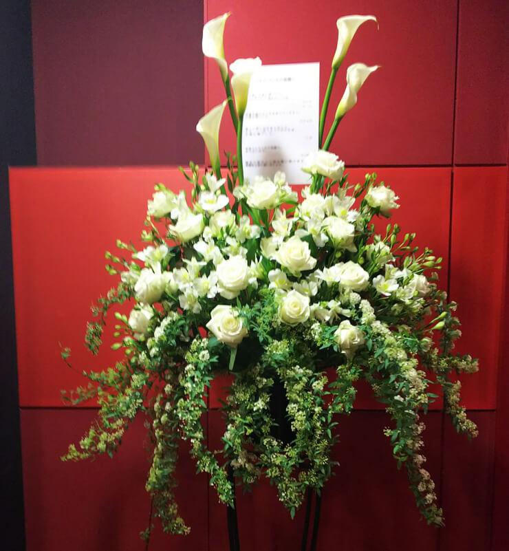 新宿BLAZE シビレバシル様のライブスタンド花