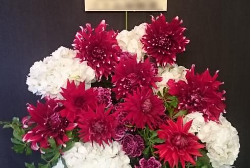 東京芸術劇場 秋夢乃様ミュージカル出演祝い楽屋花